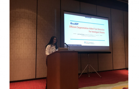 MCL Student, Junting Zhang, Presented Paper at GlobalSIP 2017