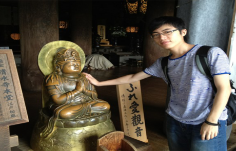 Welcome New MCL Member –  Sibo Song