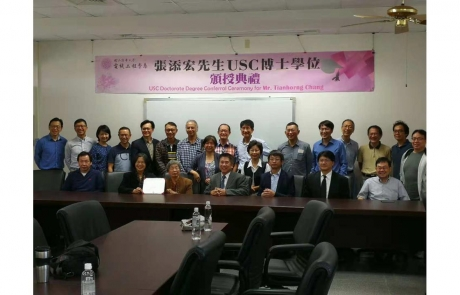 Tianhorng Chang Received Posthumous PhD Degree